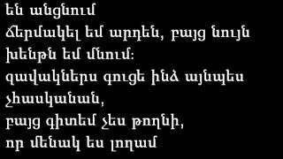 Armen Movsisyan-Pkhrun Sers