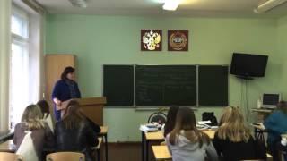 Фрагмент урока М.В. Бакаевой