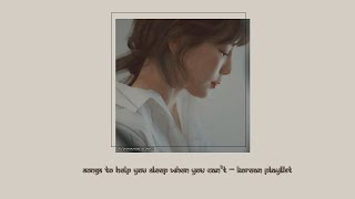 Cover images 자자 잠꾸러기야 ; songs to help you sleep when you can't korean playlist ♪