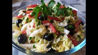 Салат с пекинской капустой и маслинами.