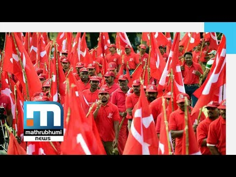 CPM Comes In For Praise In Washington Post| Mathrubhumi News