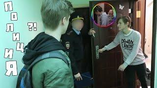 СХОДИЛИ В ГОСТИ К ПАРНЮ МАМЫ.18+ АНТИ-ГРИФЕР ШОУ В РЕАЛЬНОЙ ЖИЗНИ