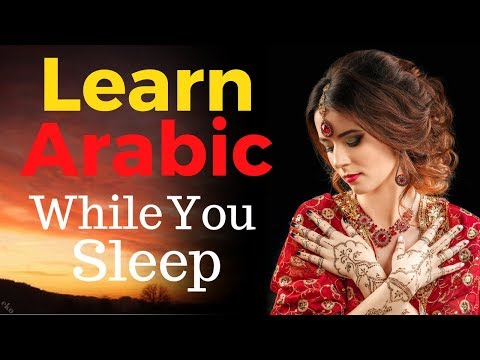 Learn Arabic While You Sleep 😀  Most Important Arabic Phrases and Words 👍  English/Arabic (8 Hours)