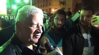 شاهد ماذا قال مرتضي منصور عن «محمد صلاح» و«ممدوح عباس»