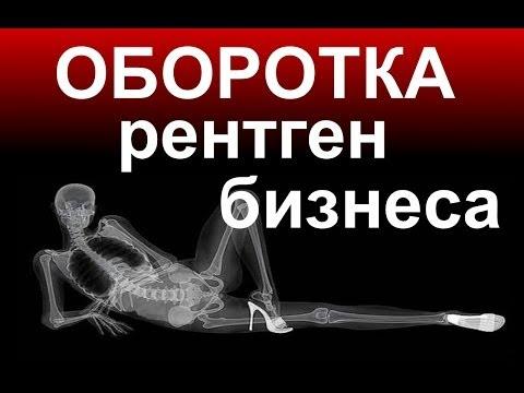 Бухучет. ОБОРОТКА, как рентген КОМПАНИИ или БАРДАК в бухучете по Оборотно-сальдовой ведомости