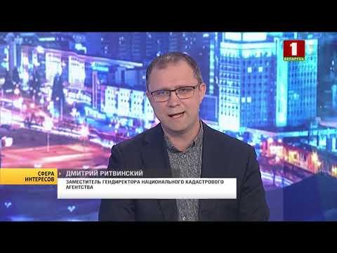 Состояния рынка жилой недвижимости Республики Беларусь в 1м квартале
