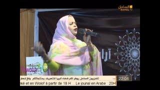 أول حلقة من الجزء الثاني من برنامج 7 في 1 مع الفنانة نورة منت سيمالي   قناة الساحل