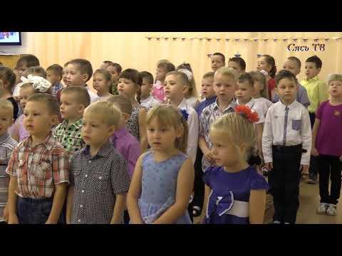"""День народного единства в детском саду """"Вишенка"""""""