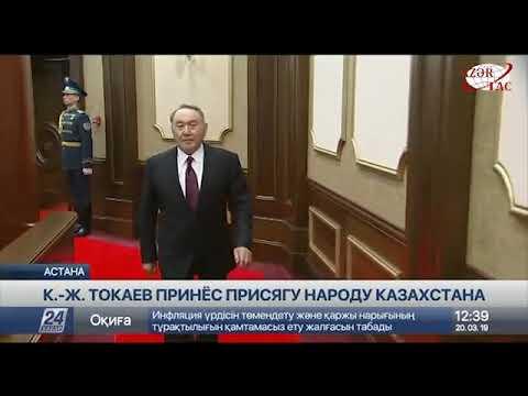 Kasım Jomart Tokayev Qazaxıstan prezidenti vəzifəsinin icrasına başlayıb