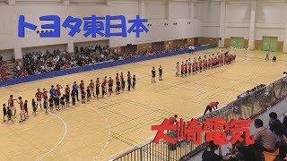 第43回日本ハンドボールリーグ トヨタ東日本 大崎電気