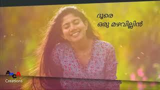 pavizha-mazhaye-athiran-malayalam-whatsapp-status-amca-edz