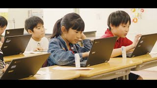 Japan's GIGA School program partners with Google for Education to bring devices to all students