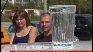 Новосибирских таксистов проверили гранёным стаканом