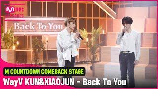 '최초 공개' 감성 보컬 유닛 'WayV KUN&XIAOJUN'의 'Back To You (English Ver.)' 무대