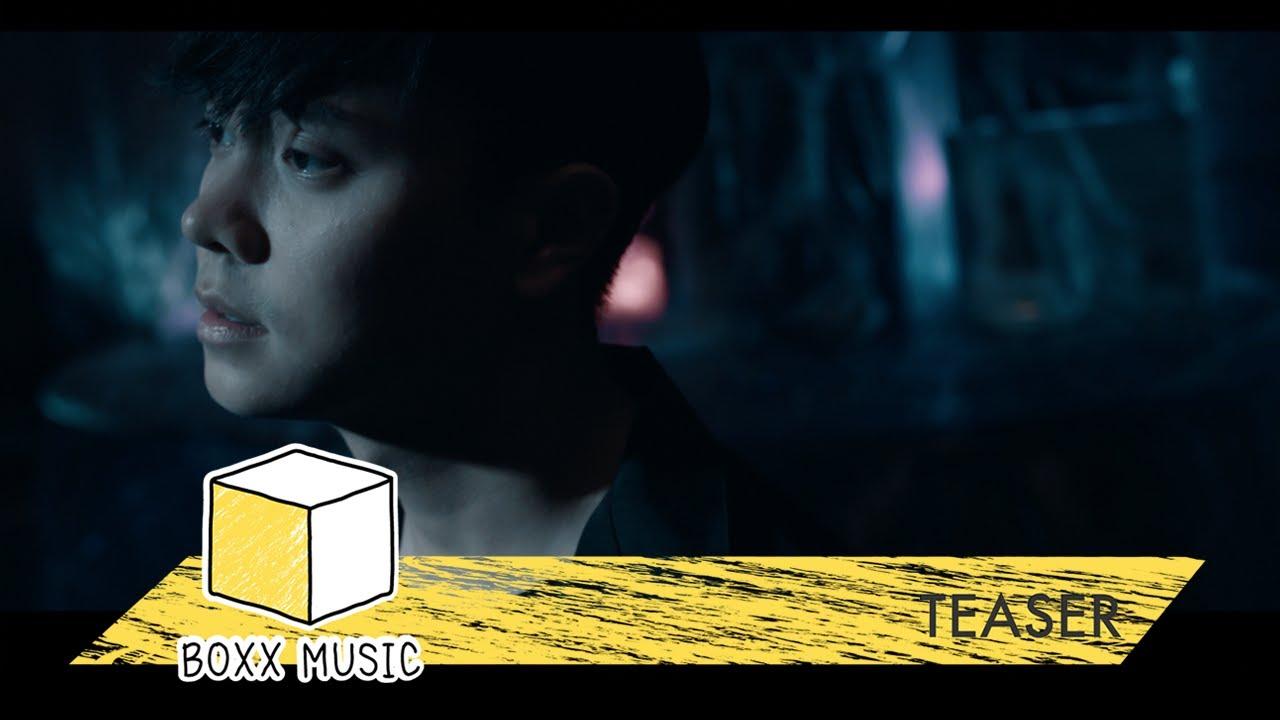 Download ถ้าวันหนึ่ง - GUNN JUNHAVAT [ Official Teaser ]