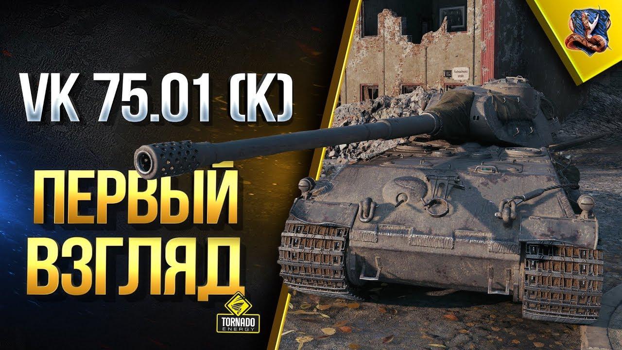 Panther 88 matchmaking