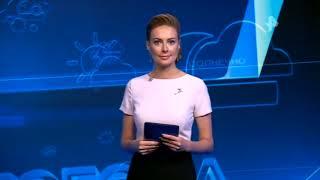 Смотреть видео Погода сегодня, завтра, видео прогноз погоды на 22.11.2019 в России онлайн