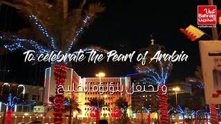 Happy National Day - Visit Bahrain