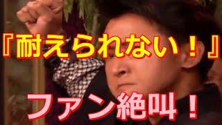 嵐・大野智主演映画「忍びの国」原作のヤバイ場面が大きな話題に! 「世...