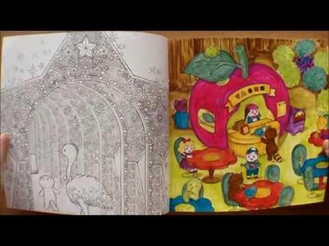 Harukana Yuenchi By Takako Matsuzawa Japanese Colouring Book Flipthrough