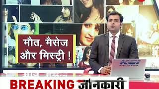 Delhi air hostess suicide: Delhi police to interrogate husband of the deceased