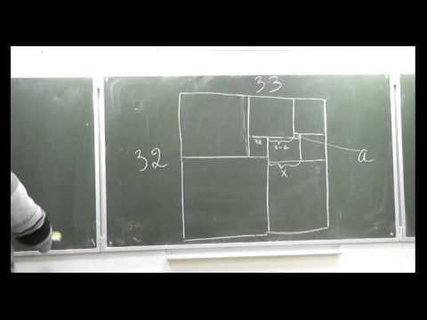 11.2 - Прямоугольник из квадратов (задачи 286-288)из YouTube · Длительность: 31 мин5 с  · Просмотров: 438 · отправлено: 29.12.2012 · кем отправлено: TheWorldHub