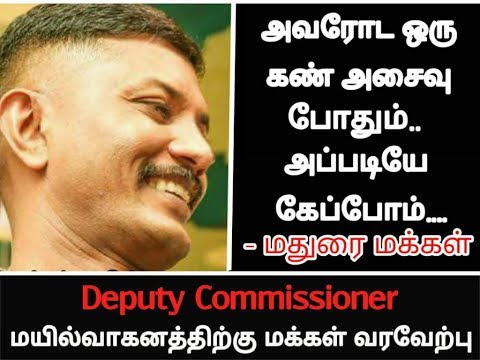 Madurai peoples congratulates MayilVaganan on inauguration as Madurai DCP