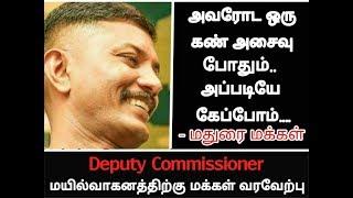 Madurai peoples congratulates MayilVaganan on inauguration as Madurai DCP