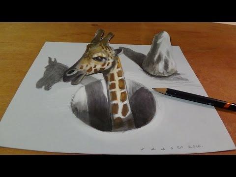 3D Drawing, Giraffe Head, Trick Art