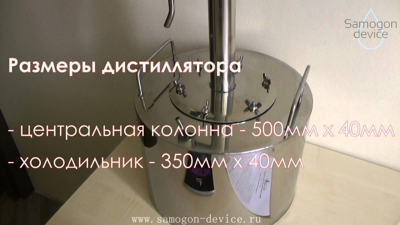 купить автоклав в россии для домашнего консервирования