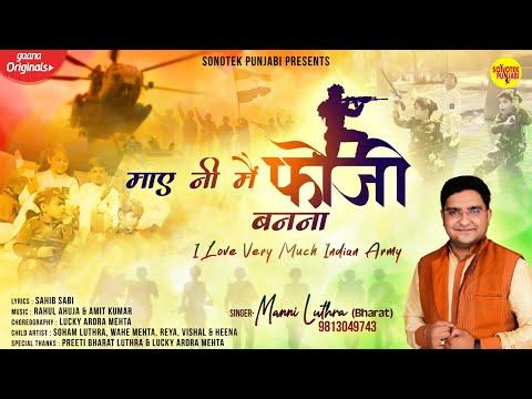 maaye-ni-mai-fauji-banna-|-manni-luthra-(bharat)-|-new-desh-bhakti-song-2021