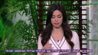 8 الصبح - تناقض بين النسخة العربية والنسخة الإنجليزية لـ