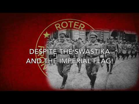 Die Rote Front Marschiert - Marching Song Of The Red Front (English Lyrics)