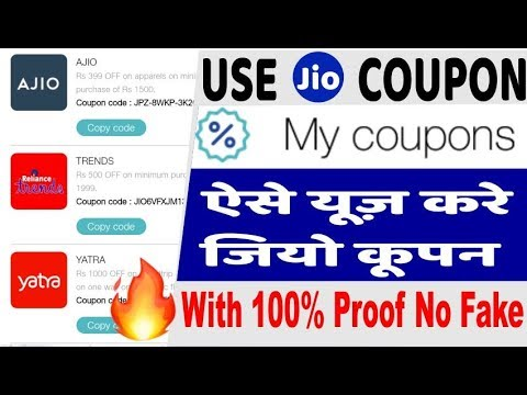 How to use jio my couponlive demouse jio triple cashback offer how to use jio my couponlive demouse jio triple cashback offer coupon codefull detailshindi fandeluxe Choice Image