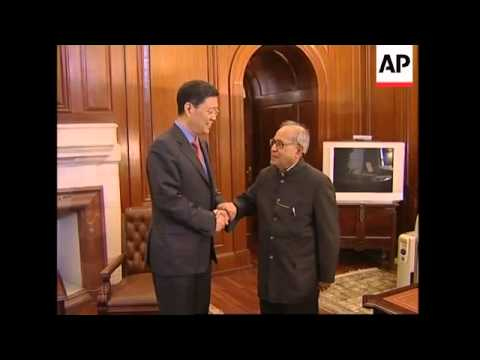 Assistant FM of China meets Indian   FM