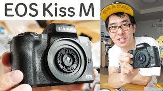 Canon EOS Kiss Mがやってきた!Wtulens Lとの組み合わせがコンパクトすぎて神!
