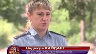5 ВЕЧЕРОВ от 04 июля 2017 (Черногорск Новости NEWS)