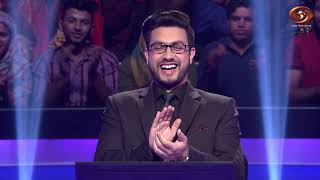 Ep  # 27 - Kashmiri version of 'Kaun Banega Crorepati' - 'Kus Bani