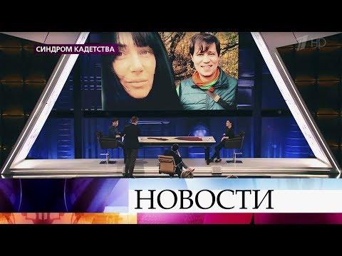 """В программе """"На самом деле"""" появится звезда фильма """"Кадетство"""" Артем Терехов."""