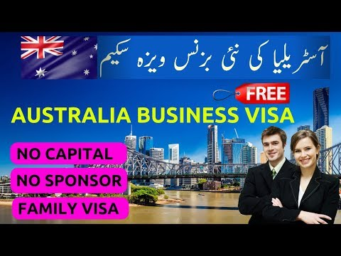 AUSTRALIA NEW BUSINESS VISA SCHEME WITHOUT SPONSOR AND CAPITAL | SISA SUBCLASS 408