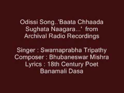 Odissi Song..''Baata Chhaada..'' sung by Swarnaprabha Tripathy from Archival Radio Recordings