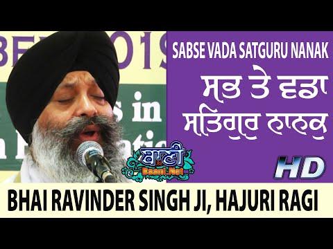 Sabh-Te-Vada-Satguru-Bhai-Ravinder-Singh-Ji-Hajuri-Ragi-Gurmat-Kirtan-Mehrauli-17-Nov-2019