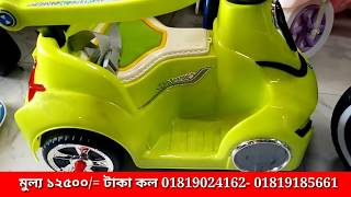 Remote car for kids/baby electric car/electric car/toys car/in Bangladesh