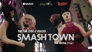 Part Time Cooks & SoulChef - Smash Town ft Nucksal (넉살) (Official Music Video)