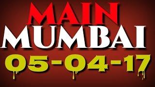 main mumbai 05/04/2017 budhawar dk matka