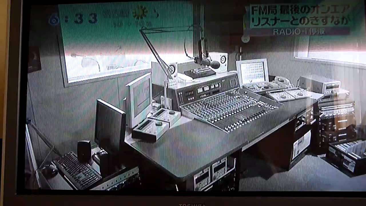 RADIO-i (愛知国際放送) 停波翌...