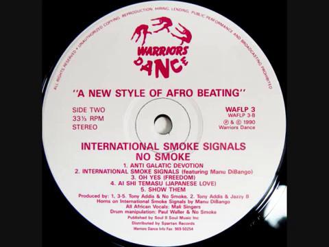 tORu S. hot classic HOUSE set (774) Aug.11 1994 ft.MoodⅡSwing, Kerri Chandler & Lil Louis