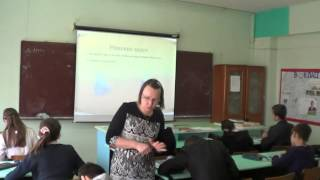 рабочий урок геометрии 7 класс, часть 2