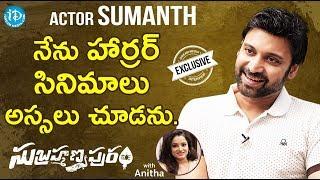 Subramanyapuram Movie Special