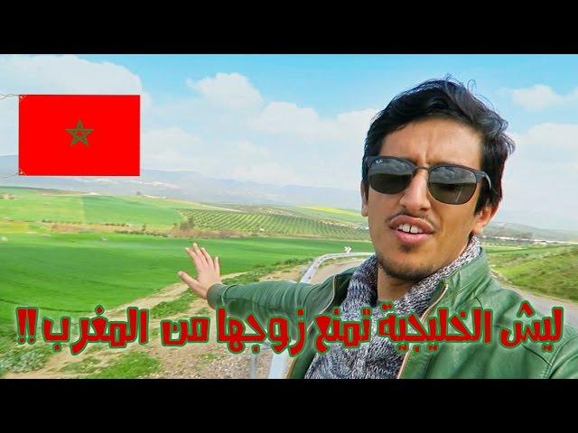 سادس أجمل مدينة بالعالم في #المغرب ؟